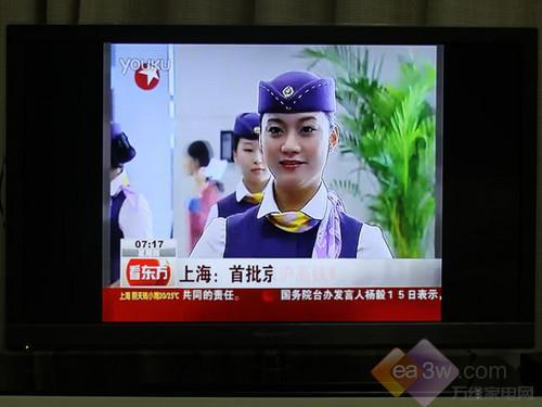 创维42e96rs液晶电视图片