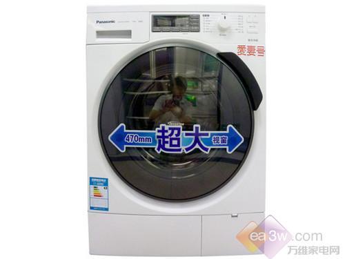大容量bldc变频电机 松下洗衣机大减价