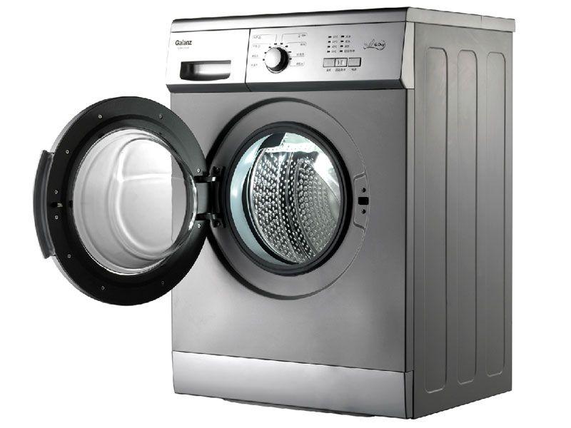 光棍节没到就降价 格兰仕洗衣机5折售卖
