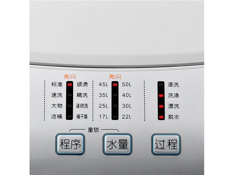 价格堪比双桶洗衣机 美的798元波轮推荐