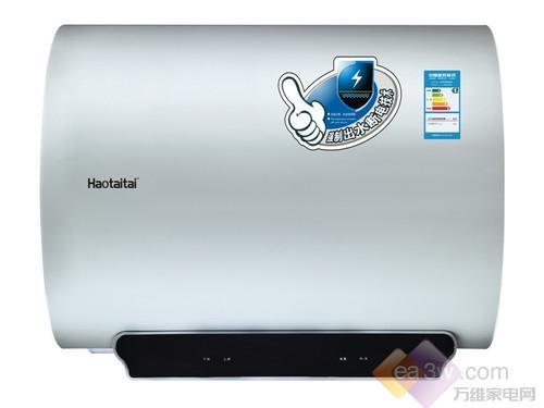 好太太 dszf-50c5电热水器图片