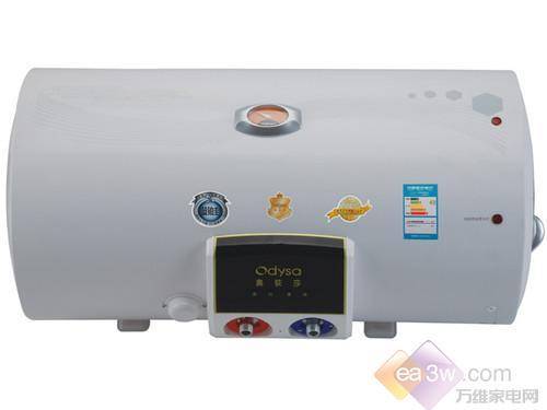奥荻莎 ods60-q3电热水器图片