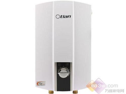 要即热更要安全 奥特朗电热水器报价1480元