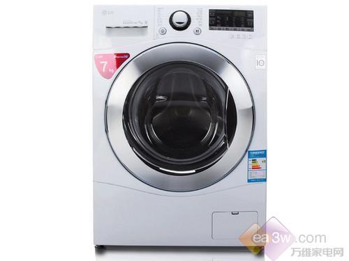7公斤超薄设计 韩系LG滚筒洗衣机推荐