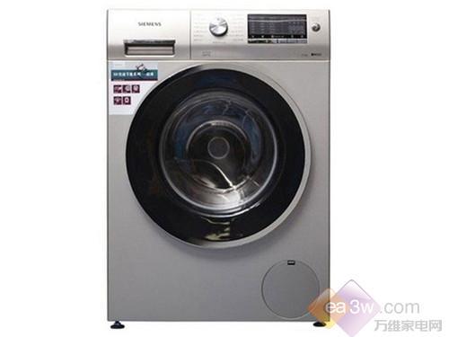 西门子变频洗衣机推荐