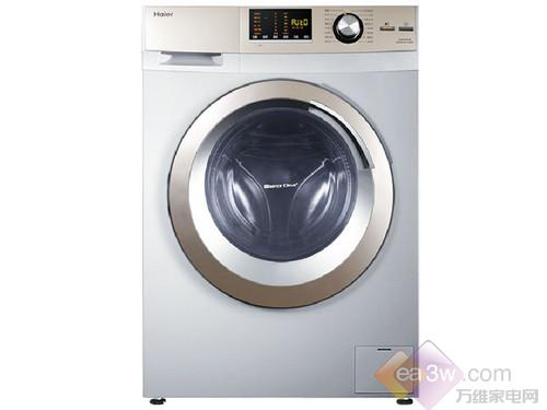 风尚外观变频电机 海尔滚筒洗衣机推荐