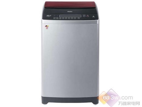 芯变频双动力 海尔波轮洗衣机怎么样?
