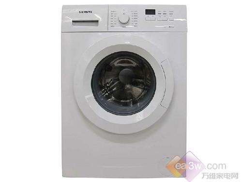 国美周年店庆 西门子经典洗衣机2399元