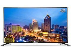 夏普 LCD-45T45A