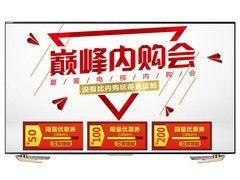 LG LCD-70UD30A