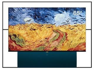 XESS浮窗全场景TV  新造型美学65A100T