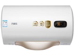 万家乐 D60-S3