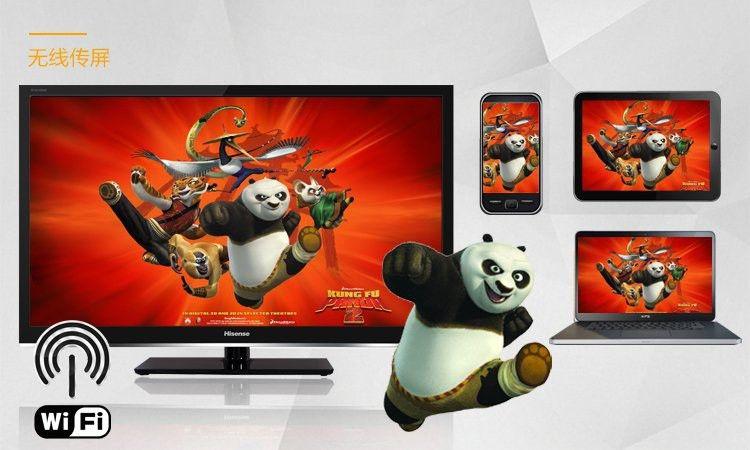 海信led42k326x3d液晶电视特色功能