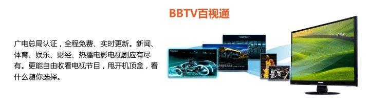 康佳led39e220ne液晶电视