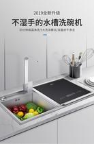 水槽洗碗机使用感大测评!了解一下?