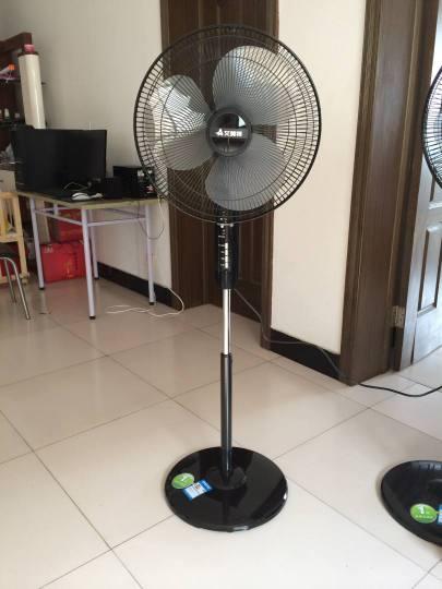 买了台艾美特fsw52r电风扇