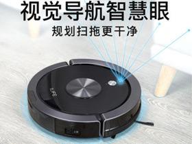 ILIFE智意X800导航扫地机器人免费试用
