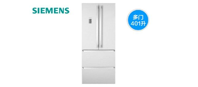 西门子BCD-401W(KM40FS20TI)多门冰箱401升L变频 三循环独立温控(样机9成新 限北京 上门自取)