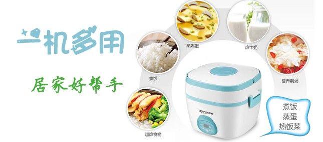 亚摩斯(Amos)AFH20B电热饭盒 蒸蛋器 酸奶机,多功能电热饭盒(样机99新 限北京地区用户购买)